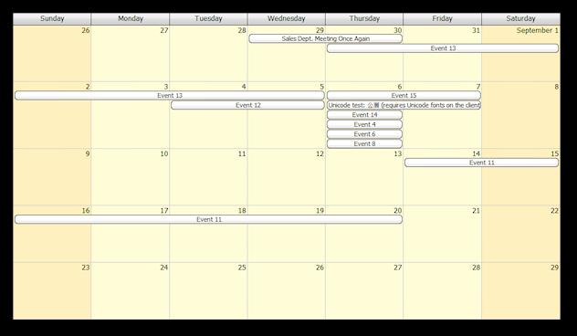 daypilot-pro-asp-net-monthly-calendar.png